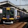 阪神9000系 9207F 【その16】