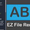 【Unity】ゲームオブジェクトやファイルのリネームや、ゲームオブジェクトのソートができる「Ez Files Renamer.」紹介(無料)