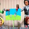 おかあさんといっしょ 10月の新曲「おまめ戦隊ビビンビ~ン」が放送!(食べ物ソングふたたび!)