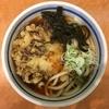 【今週のうどん90】 蕎麦一心 たすけ (東京・田町) 天ぷらうどん・舞茸天