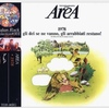 MF2日記  イタリアのプログレバンドのコピーCD-Rからはモンスター再生できるか?