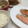 お魚の日!!焼き鮭の巻き~★