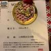 【速報】飛騨高山ウルトラマラソン