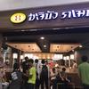 タイの8番らーめんはラーメンじゃなく炒飯がオススメ。