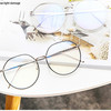 トレンドの韓国 メンズ メガネ!