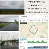 2018年7月15日(日)【強い雨の日曜日&クマに注意!の巻】