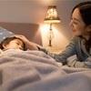 お願い寝て…。子供が夜中に何度も起きる原因と対処法