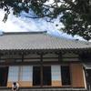 2017.8.26 静岡 【妙雲寺 渭伊神社 蜂前神社】