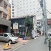 【新宿】ゴールデン街の 麺屋 我論 で柚香る淡麗塩ら〜めんでしょう