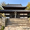 【福岡県太宰府】日本最古の梵鐘のある観世音寺