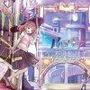 『アルマギア-Project-』の『パレードプロトコル -diva. Festa-(cv.久保ユリカ)』(CD)の話