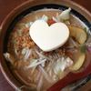 田所商店の「味噌野菜ラーメン」(バタートッピング)に告白されました。