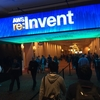 re:invent 2017に参加!