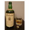 ウィスキー(30)バランタイン30年旧ボトル
