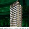 【福岡】戸畑駅徒歩9分 サンライフ浅生パークサイド2017年6月完成