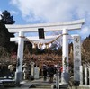 【御朱印巡り】金蛇水神社へ&習慣とマンネリ