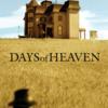 『天国の日々』感想 美しい映像美に感動 ※ネタバレあり