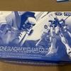 【開封レビュー】RG クロスボーン・ガンダムX1 ガンダムベース限定クリアバージョン