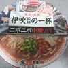 【カップ麺】一度は食べたい名店の味 伊吹監修の一杯 ニボニボ中華ソバ食べてみました!