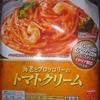 [20/02/20]TV 海老とブロッコリーのトマトクリーム 295g 148-8+税円(MaxValu)