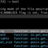 Vimメモ : jedi-vimでPythonの入力補完