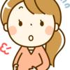 令和元年 7月20日 妊婦の手足のむくみにはコレが効果的