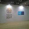 東京マラソン2017ボランティア参加