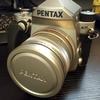 PENTAX KPを購入しました ~開封とLサイズ交換グリップの比較~