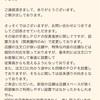 【朗報】関東の丸亀製麺さんの指差しメニュー対応が完璧すぎる⁉️
