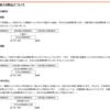 日本に住む外国人も年金保険料の支払いって必要なの?-公務員・行政辞典