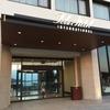 鳥羽国際ホテルに泊まってきました!〜館内施設、お風呂〜