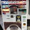 新幹線車内でコーヒーの販売終了、乗車寸前に手に入れる方法。