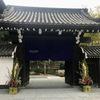 2021年:マリオットプラチナ&チタン修行1泊目 ~素晴らしい修行の幕開けです。京都MITSUI・ニジョウスイートのお部屋を紹介します。 ~