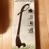 草むしり 道具 便利 立ったままできる激安草刈り機