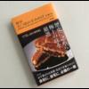 〈厳選〉ママ友に喜ばれたセンスの良い手土産!東京で買える7つ!