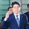 安倍首相、臨時国会冒頭に「国難突破解散」
