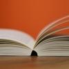 長岡市の図書館の予約・利用方法は?自習室や各図書館の基本情報を解説