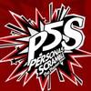 【P5S】ペルソナ5スクランブル ザ・ファントムスクランブルのティザー映像が公開!