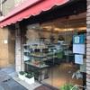 【京都】今出川のパン屋さん1軒目「マリーフランス」のハーブ香るサンドイッチ