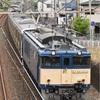 209系C612編成廃車回送の撮影