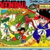 初のドラゴンボールゲーム!ファミコンソフト「神龍の謎」のご紹介