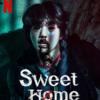 Sweet Home-俺と世界の絶望-あらすじ全話ネタバレ解説/シーズン1全話と登場人物考察!感想はつまんねえ