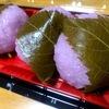雛祭りといえば桜餅・・カロリー気にしながら食べてます