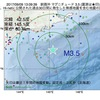 2017年09月09日 13時09分 釧路沖でM3.5の地震