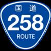 No.027 国道258号