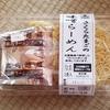 たまごの樹で買った秋田のラーメン