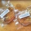 【食・買】ザクザク系のクッキーがお好きなら sozo cafe@黒磯