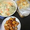 厚揚げレンコンオイマヨ、厚揚げ田楽、ポテトサラダ、味噌汁