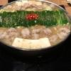 もつ鍋は醤油味のスープが美味しい⁉️🥘