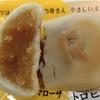 徳島酪菓の『季節のマンマローザ トロピカルマンゴー』は本当にマンゴーの味がするのか?